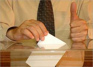 اعرف مكان لجنتك الانتخابية من خلال رقمك القومي