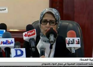 """وزيرة الصحة ترفض الكشف عن أسباب واقعة """"ديرب نجم"""" إلا بعد تقرير النيابة"""