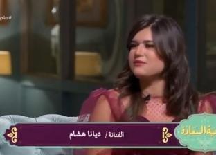 """ديانا هشام: ترشيحي لـ""""أبوالعروسة"""" صدفة: """"كنت في الجيم مع نرمين الفقي"""""""