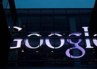 """""""جوجل"""" يتيح فرصة البحث عن """"الحيوانات الأليفة"""" بأسمائها"""