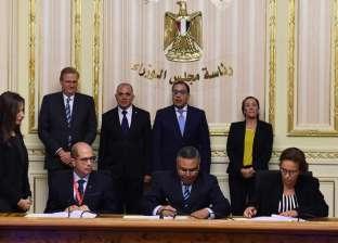 """31,5 مليون دولار من """"صندوق المناخ الأخضر"""" لحماية مصر من التغير المناخي"""