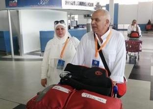 مطار القاهرة يستعد لاستقبال معتمري الموسم الجديد أكتوبر المقبل