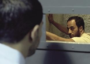 """غدا.. عرض ومناقشة فيلم """"اصطياد أشباح"""" في """"زاوية"""""""