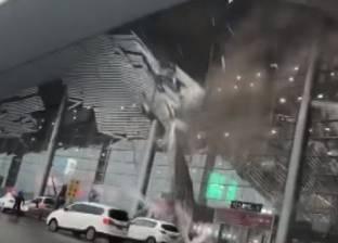 بالفيديو| لحظة انهيار سقف مبنى المطار في نانتشانج الصينية