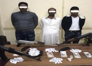 ضبط عصابة «هيروين» على طريق الفيوم بـ«أسلحة ومخدرات»