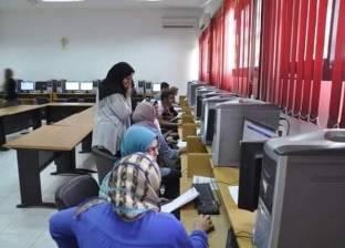 خطوات التسجيل باختبارات جامعة المنصورة إلكترونيا لطلاب ثانوية 2019