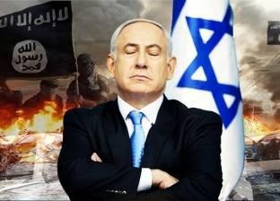 """منظمة أكاديمية أمريكية تقطع علاقتها مع جامعة """"تل أبيب"""""""
