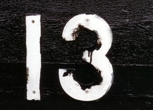 """دراسة غريبة تكشف حقيقة واعدة حول """"السرير رقم 13"""" بالمستشفيات"""