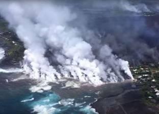 بالصور| ظهور جزيرة جديدة في هاواي بسبب البركان