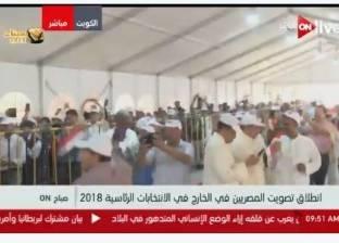 بالفيديو| إقبال كثيف على لجان الانتخاب في الكويت والسعودية