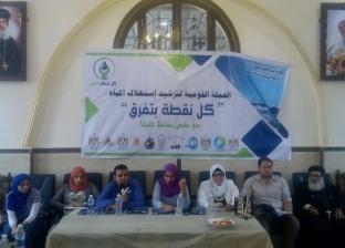 """""""منابر الكنائس"""" تشارك في حملة إنقاذ النيل لتوعية الأقباط بأهمية المياه"""
