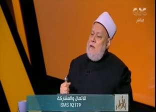 علي جمعة: النظر للكعبة عبادة حتى لو كانت في التليفزيون