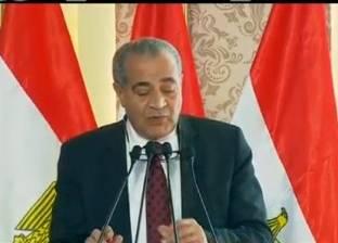 وزير التموين: هناك قرار من أعلى سلطة في الدولة بعدم رفع سعر رغيف الخبز