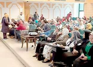 إنهاء مؤتمر طبي في الدقهلية بعد رفع لافتة لحزب سياسي بداخله واعترض آخر