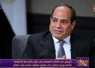 السيسي: الشعب المصري تحمل إجراءات صعبة في الفترة الأخيرة