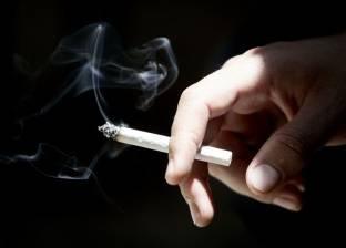 """""""التجربة الدنماركية"""".. تخصيص مكافأة للإقلاع عن التدخين"""