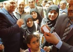 150 عمرة لناخبى الوادى الجديد.. «عواطف ومحمد وكوثر» أول الفائزين