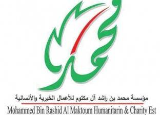 """مؤسسة """"بن راشد"""" تهدي ملابس العيد والمدارس لـ700 طفل يتيم بالأقصر"""