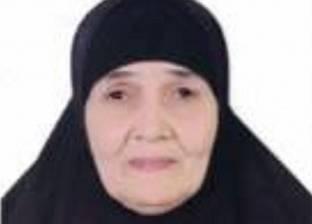 """الحاجة سعدية عقب عودتها لمصر: """"شوفت المر اللي محدش شافه"""""""