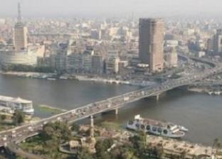 طقس اليوم الثلاثاء 15 - 10 - 2019 في مصر والدول العربية