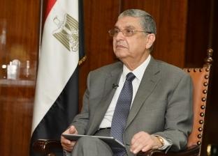 """""""الكهرباء"""" توقع عقدين لتوريد وتركيب كابلات أرضية بالقاهرة"""