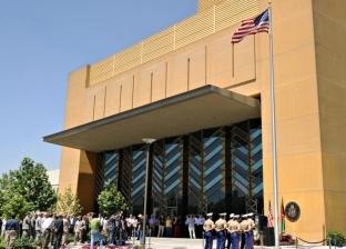 خوفا من طالبان.. السفارة الأمريكية في كابول تتلف وثائق حساسة