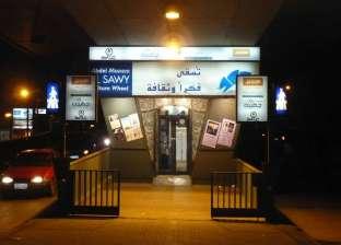 """ختام المهرجان الـ13 للتمثيل الصامت """"المايم"""" بساقية الصاوي"""