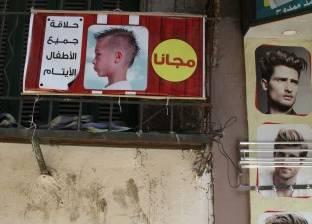صالون حلاقة يقدّم عرضاً للأطفال الأيتام: يسعدنا استقبالكم مجاناً