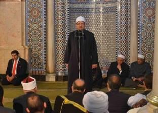 """خطبة جمعة وقوافل وفيديو.. المؤسسات الدينية تحتفل بـ""""الإسراء والمعراج"""""""