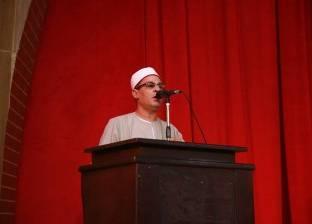 """وكيل """"أوقاف كفر الشيخ"""": دماء الشهداء حررت سيناء وصنعت المستقبل"""