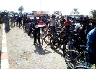 مديرية الشباب بسوهاج تنظم ماراثون دراجات بمشاركة 200 شاب