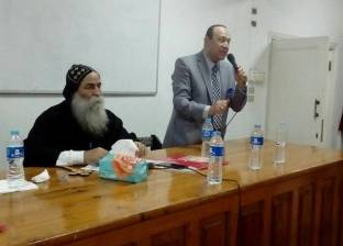 بالصور  الكنيسة الأرثوذكسية تدرب الإيبارشيات على إدارة الأزمات