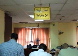 """""""الداخلية"""" تقرر تفعيل 5 سجلات مدنية لخدمة المصريين المقيمين بالخارج"""