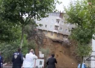 بالفيديو  لحظة انهيار منزل في إسطنبول بسبب الأمطار