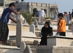 """""""الإفتاء"""": من لا يعرف مكان قبر والده فليكثر من الأعمال الصالحة"""