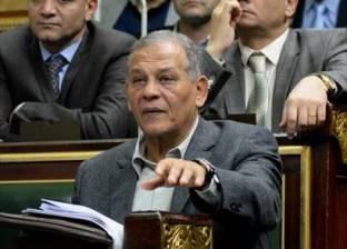 انفراد  التقرير النهائي لإسقاط عضوية النائب أنور السادات