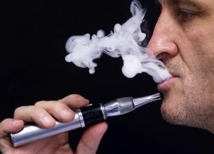 دراسة: السجائر الإلكترونية تسبب سرطان الرئة