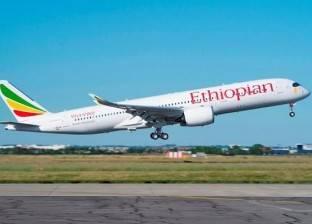 الخطوط الجوية الإثيوبية تستأنف رحلاتها إلى الصومال بعد انقطاع 41 عاما