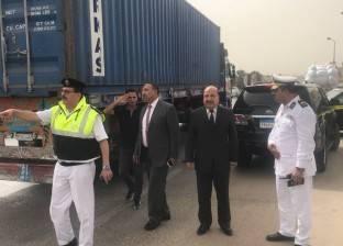 قيادات «الداخلية» تتفقد الخدمات المرورية على طريق «الإسكندرية»