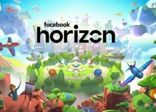 Facebook Horizon.. شبكة اجتماعية افتراضية من فيس بوك
