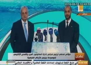 """المدير الإقليمي لـ""""جينيس"""": اتصالاتنا مع المقاولون العرب بدأت قبل عامين"""