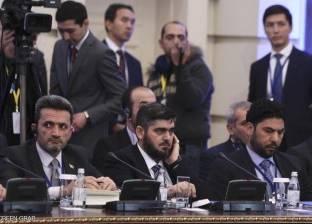 انطلاق جولة جديدة من المفاوضات بشأن سوريا في أستانا