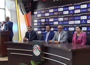 رئيس اتحاد الكرة الجديد: تنفيذ اللوائح على الجميع دون مجاملات