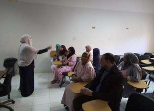 مستشفى الحسينية المركزي يحتفل باليوم العالمي للسكري