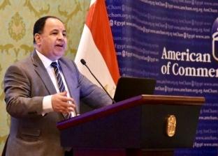 عاجل| وفاة والدة وزير المالية في أحد مستشفيات القاهرة