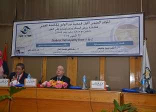 """انطلاق مؤتمر """"مرض السكر ومضاعفاته على العين"""" بجامعة أسيوط"""