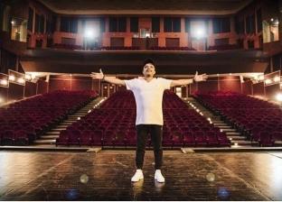 """بعد طلب أحمد آدم بالبحث عن مسرح.. 6 مسرحيات تعرض بـ""""القطاع الخاص"""""""