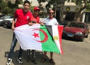 مشجعو الجزائر من ستاد القاهرة: أقل واجب نرفع علم مصر في النهائي