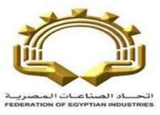 اتحاد الصناعات المصرية يستضيف أول احتفال لمنظمة التجارة العالمية