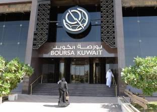 """""""أمريكانا"""" تنسحب من بورصة الكويت بعد 34 عاما من الإدراج"""